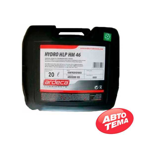 Гидравлическое масло ARDECA Hydro HLP HM 46 - Интернет магазин резины и автотоваров Autotema.ua