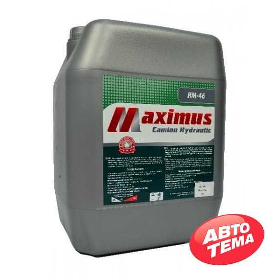 Гидравлическое масло MAXIMUS Camion HM-46 - Интернет магазин резины и автотоваров Autotema.ua