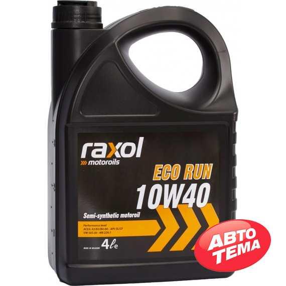Моторное масло RAXOL Eco Run - Интернет магазин резины и автотоваров Autotema.ua