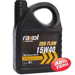 Купить Моторное масло RAXOL Eco Flow 15W-40 (4л)