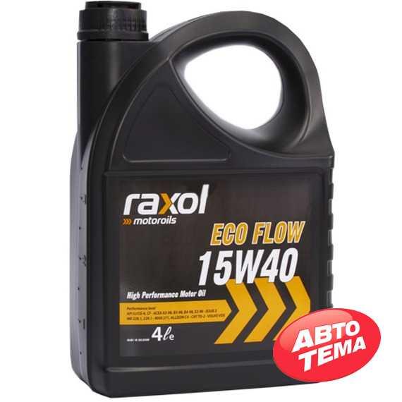 Моторное масло RAXOL Eco Flow - Интернет магазин резины и автотоваров Autotema.ua