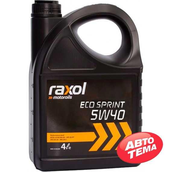 Моторное масло RAXOL Eco Sprint - Интернет магазин резины и автотоваров Autotema.ua