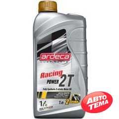 Купить Масло для мотоциклов ARDECA 2T Power Racing (1л)