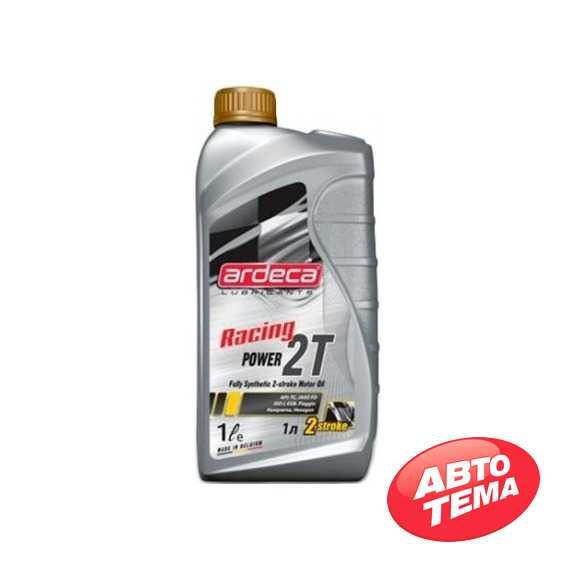 Масло для мотоциклов ARDECA 2T Power Racing - Интернет магазин резины и автотоваров Autotema.ua