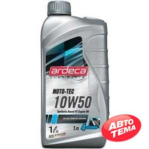 Купить Масло для мотоциклов ARDECA 4T Moto-Tec 10W-50 (1л)