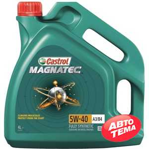 Купить Моторное масло CASTROL Magnatec 5W-40 А3/В4 (4л)