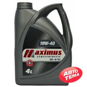 Купить Моторное масло MAXIMUS Diesel 10W-40 S/S CG-4/SJ(4л)