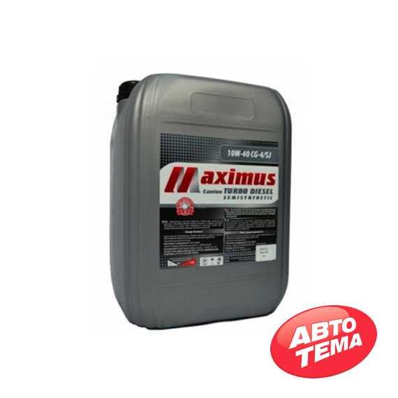 Купить Моторное масло MAXIMUS Camion Turbo Diesel 10W-40 S/S CG-4/SJ (18л)