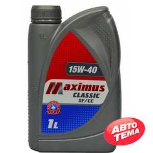 Купить Моторное масло MAXIMUS Classic 15W-40 SF/CC (4л)