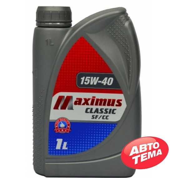 Моторное масло MAXIMUS Classic - Интернет магазин резины и автотоваров Autotema.ua