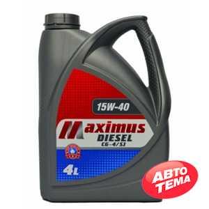 Купить Моторное масло MAXIMUS Diesel 15W-40 CG-4/SJ (4л)
