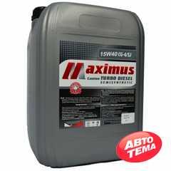 Купить Моторное масло MAXIMUS Camion Turbo Diesel Mineral 15W-40  CG-4/SJ (18л)