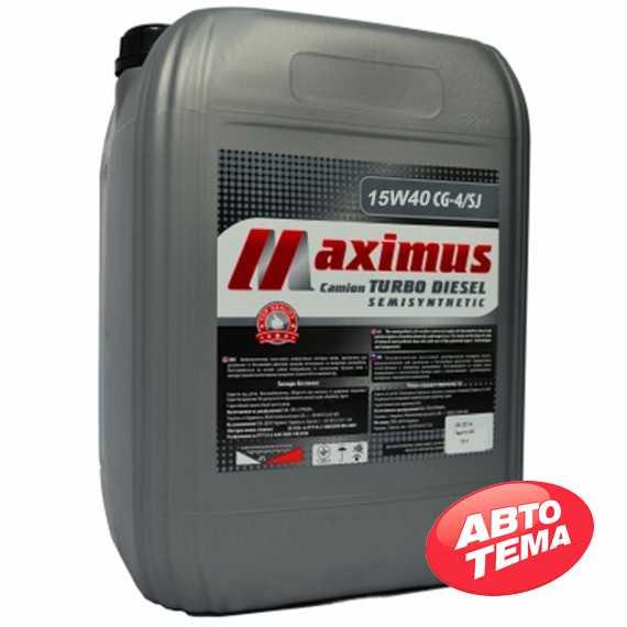 Моторное масло MAXIMUS Camion Turbo Diesel Mineral - Интернет магазин резины и автотоваров Autotema.ua