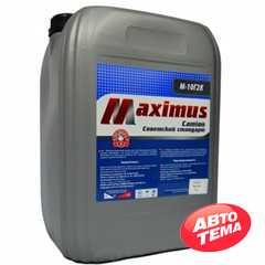 Купить Моторное масло MAXIMUS Camion Советский стандарт М-10Г2к (18л)