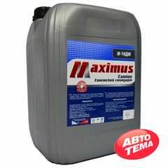 Купить Моторное масло MAXIMUS Camion Советский стандарт М-10ДМ (18л)