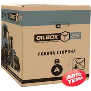 Купить Моторное масло MOSTELA Super Diesel 15W-40 CF-4/SG (20л)