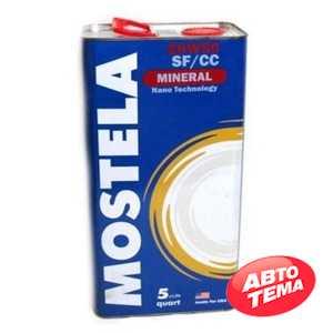 Купить Моторное масло MOSTELA Mineral 20W-50 SF/CC (5л)
