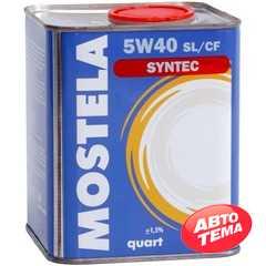 Купить Моторное масло MOSTELA Syn-Tec 5W-40 SL/CF (4л)