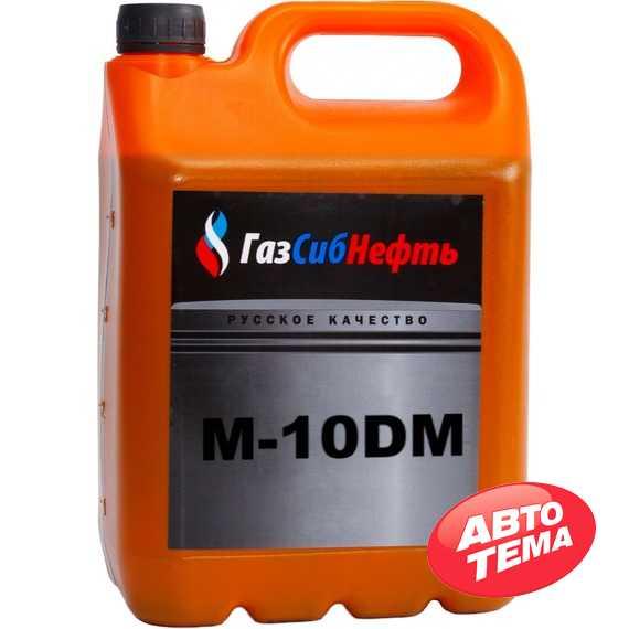 Купить Моторное масло ГАЗСИБНЕФТЬ М-10ДМ (5л)