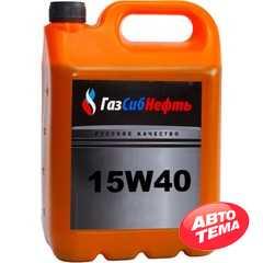 Купить Моторное масло ГАЗСИБНЕФТЬ Mineral 15W-40 SF/CC (5л)