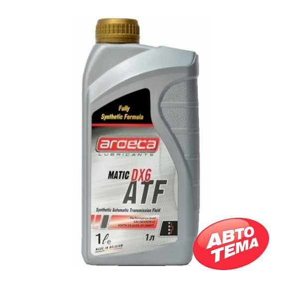 Трансмиссионное масло ARDECA ATF Matic DX6 - Интернет магазин резины и автотоваров Autotema.ua