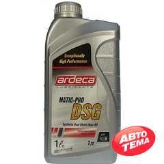 Трансмиссионное масло ARDECA Matic Pro DSG - Интернет магазин резины и автотоваров Autotema.ua