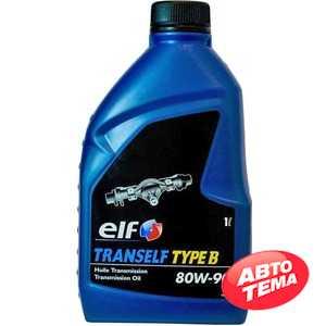 Купить Трансмиссионное масло ELF Tranself Type B 80W-90 (1л)