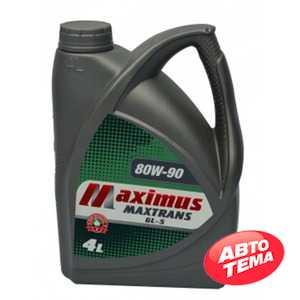 Купить Трансмиссионное масло MAXIMUS Maxtrans 80W-90GL-5 (4л)