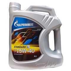 Моторное масло GAZPROMNEFT Standard - Интернет магазин резины и автотоваров Autotema.ua