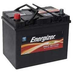 ENERGIZER 6СТ-60Ah 510A Plus - Интернет магазин резины и автотоваров Autotema.ua