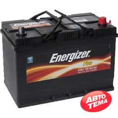 ENERGIZER 6СТ-95Ah 830A Plus - Интернет магазин резины и автотоваров Autotema.ua