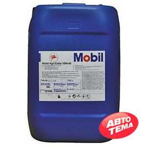 Купить Моторное масло MOBIL Agri Extra 10W-40 (20л)
