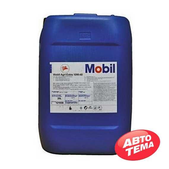 Моторное масло MOBIL Agri Extra - Интернет магазин резины и автотоваров Autotema.ua