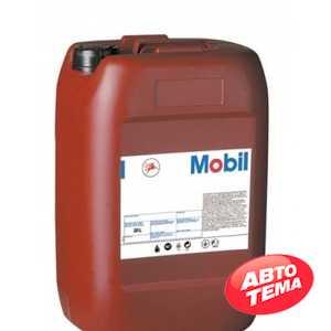 Купить Гидравлическое масло MOBIL DTE 10 Excel 46 (20л)