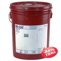 Гидравлическое масло MOBIL DTE 24 - Интернет магазин резины и автотоваров Autotema.ua