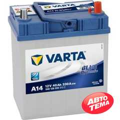 VARTA 6СТ-40Ah 330A 540126033 BD - Интернет магазин резины и автотоваров Autotema.ua