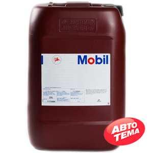 Купить Редукторное масло MOBIL Mobilgear 600 XP 220 (20л)