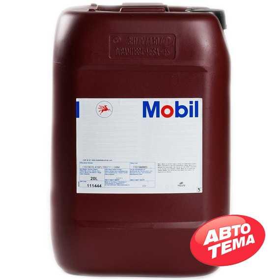 Редукторное масло MOBIL Mobilgear 600 XP 220 - Интернет магазин резины и автотоваров Autotema.ua