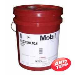 MOBIL grease FM 222 - Интернет магазин резины и автотоваров Autotema.ua