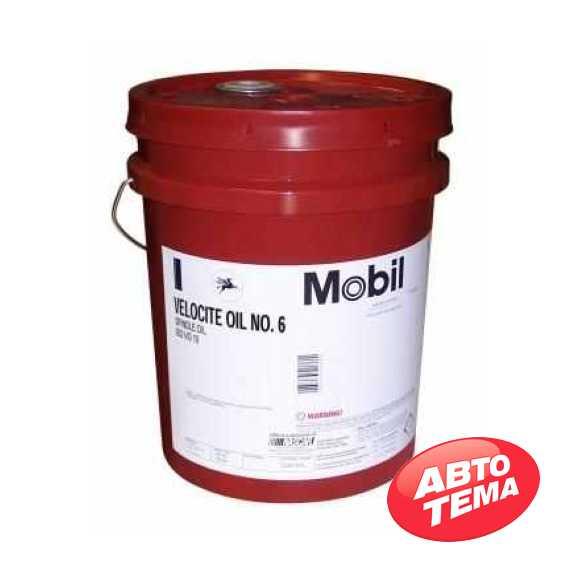MOBIL Grease XHP 222 - Интернет магазин резины и автотоваров Autotema.ua