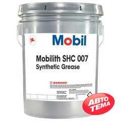 MOBIL Lith SHC 007 - Интернет магазин резины и автотоваров Autotema.ua