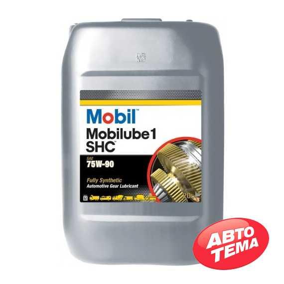 Трансмиссионное масло MOBIL Mobilube 1 SHC - Интернет магазин резины и автотоваров Autotema.ua