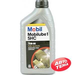 Купить Трансмиссионное масло MOBIL Mobilube 1 SHC 75W-90 GL4/5 (1л)