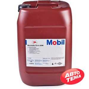Купить Трансмиссионное масло MOBIL Mobilube GX 80WA (20л)