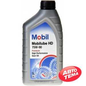 Купить Трансмиссионное масло MOBIL Mobilube HD 75W-90 GL5 (1л)