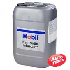 Редукторное масло MOBIL SHC 630 - Интернет магазин резины и автотоваров Autotema.ua