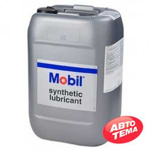 Купить Редукторное масло MOBIL SHC 630 (20л)