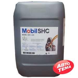 Купить Редукторное масло MOBIL SHC 626 (20л)