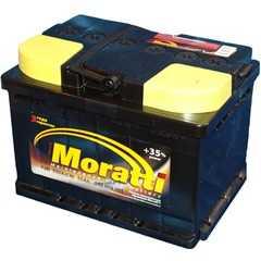 Moratti TAB 6СТ-55Ah - Интернет магазин резины и автотоваров Autotema.ua