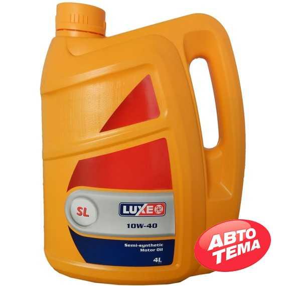 Купить Моторное масло LUXE Молибденосод 10W-40 (4л)